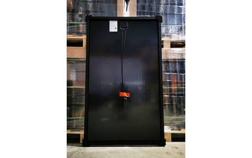Panneau solaire Systovi 330Wc arrière
