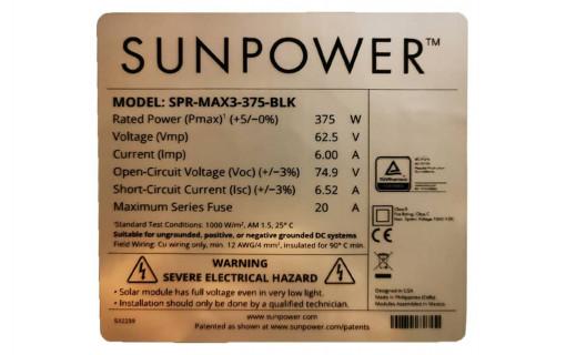 Panneau solaire SunPower 375Wc informations