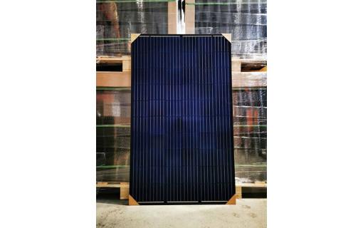 Panneau solaire Amerisolar 275Wc polycristallin