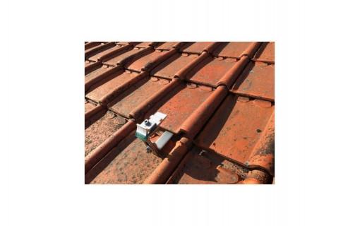 Kit de fixation toiture tuiles